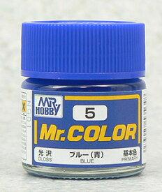 塗料 C5 ブルー(青)【新品】 GSIクレオス Mr.カラー 【メール便不可】