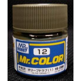 塗料 C12 オリーブドラブ(1)【新品】 GSIクレオス Mr.カラー 【宅配便のみ】