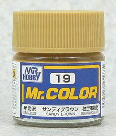 塗料 C19 サンディブラウン【新品】 GSIクレオス Mr.カラー 【メール便不可】