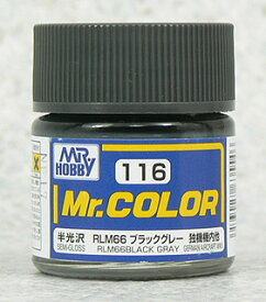 塗料 C116 RLM66 ブラックグレー【新品】 GSIクレオス Mr.カラー 【メール便不可】