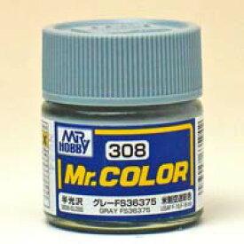 塗料 C308 グレー FS36375【新品】 GSIクレオス Mr.カラー 【メール便不可】