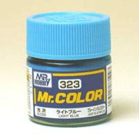 塗料 C323 ライトブルー【新品】 GSIクレオス Mr.カラー 【メール便不可】