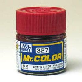 塗料 C327 レッド FS11136【新品】 GSIクレオス Mr.カラー 【メール便不可】