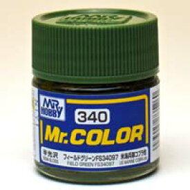 塗料 C340 フィールドグリーン FS34097【新品】 GSIクレオス Mr.カラー 【メール便不可】