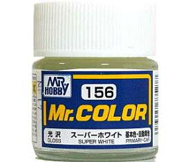 塗料 C156 スーパーホワイト【新品】 GSIクレオス Mr.カラー 【メール便不可】