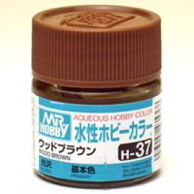 塗料 H-37 ウッドブラウン【新品】 GSIクレオス 水性ホビーカラー 【メール便不可】