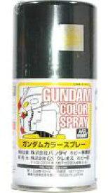 ガンダムスプレー SG05 MSグレー連邦系【新品】 塗料 GSIクレオス 【メール便不可】