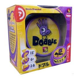 ドブル (DOBBLE)【新品】 カードゲーム アナログゲーム テーブルゲーム ボドゲ 【メール便不可】