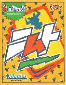 【メール便発送可】Amigo ニムト【新品】 カードゲーム アナログゲーム テーブルゲーム ボドゲ