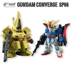 FW GUNDAM CONVERGE SP06 (Zガンダム&ジ・O)【新品】 食玩 フィギュア 【メール便不可】