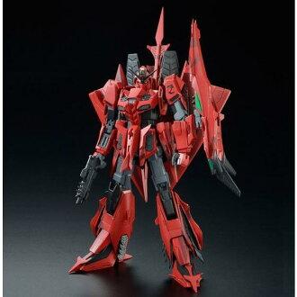 Master grade Gundam plastic model Gundam model kits Gundam MG 1 / 100 MSZ-006P2/3C No. 3 P2 model red Zeta (GUNDAM EVOLVE) Bandai hobby Robotics