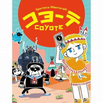 koyote日语版的kadogemuanarogugemuteburugemubodoge