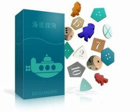 海底探険 オインクゲームズ【新品】 カードゲーム アナログゲーム テーブルゲーム ボドゲ 【メール便不可】