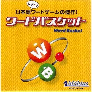 ワードバスケット【新品】 カードゲーム アナログゲーム テーブルゲーム ボドゲ 【メール便不可】