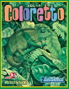 Coloretto コロレット 日本語版【新品】 カードゲーム アナログゲーム テーブルゲーム ボドゲ 【メール便不可】
