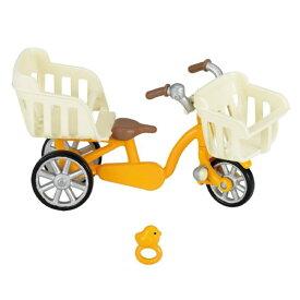 シルバニアファミリー 三人乗り自転車【新品】 【ハウス・家具】 【メール便不可】