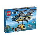 レゴ シティ 海底調査隊ヘリコプター 60093【新品】 LEGO 知育玩具 【宅配便のみ】