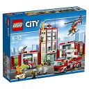 レゴ シティ 消防署 60110【新品】 LEGO 知育玩具 クリスマス プレゼント【宅配便のみ】