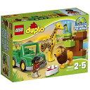 レゴ デュプロ 世界のどうぶつ サバンナセット 10802【新品】 LEGO 知育玩具 【宅配便のみ】