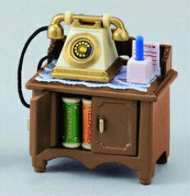 シルバニアファミリー リビングルーム 電話台セット カ-501【新品】 【ハウス・家具】 【メール便不可】