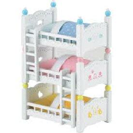シルバニアファミリー 家具 赤ちゃん三段ベッド カ-213【新品】 【ハウス・家具】 【メール便不可】