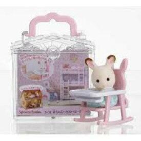 シルバニアファミリー 赤ちゃんハウス ベビーチェアー B-31【新品】 【ハウス・家具】 【メール便不可】