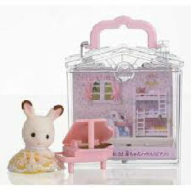 シルバニアファミリー 赤ちゃんハウス ピアノ B-32【新品】 【ハウス・家具】 【メール便不可】