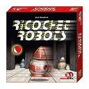 ハイパーロボット (Ricochet Robots)【新品】 ボードゲーム アナログゲーム テーブルゲーム ボドゲ 【宅配便のみ】