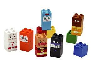 ブロックラボ アンパンマン アンパンマンとおともだちブロックセット(ファーストブロックシリーズ)【新品】 知育玩具 おもちゃ 【宅配便のみ】