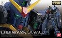 RG 1/144 (007)RX-178 ガンダムMk-II (ティターンズ仕様)(機動戦士Zガンダム)(再販)【新品】 ガンプラ リアルグレード…
