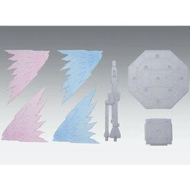MG 1/100 V2ガンダム Ver.ka用 拡張エフェクトユニット 光の翼 (機動戦士Vガンダム)【新品】 ガンプラ マスターグレード プラモデル 限定 【宅配便のみ】