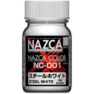涂料盖亚彩色NAZCA彩色系列NC-001钢铁白盖亚应当注意的是
