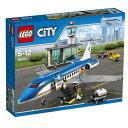 レゴ シティ 空港ターミナルと旅客機 60104【新品】 LEGO 知育玩具 【宅配便のみ】