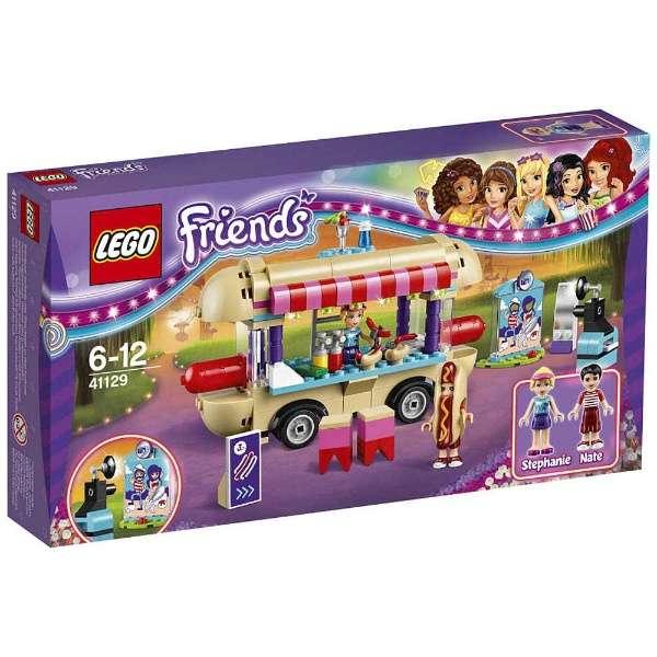レゴ フレンズ 遊園地 ホットドッグカー 41129【新品】 LEGO Friends 知育玩具 クリスマス プレゼント【宅配便のみ】