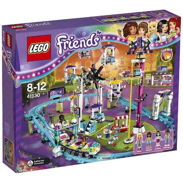 レゴ フレンズ 遊園地 ジェットコースター 41130【新品】 LEGO Friends 知育玩具 【宅配便のみ】