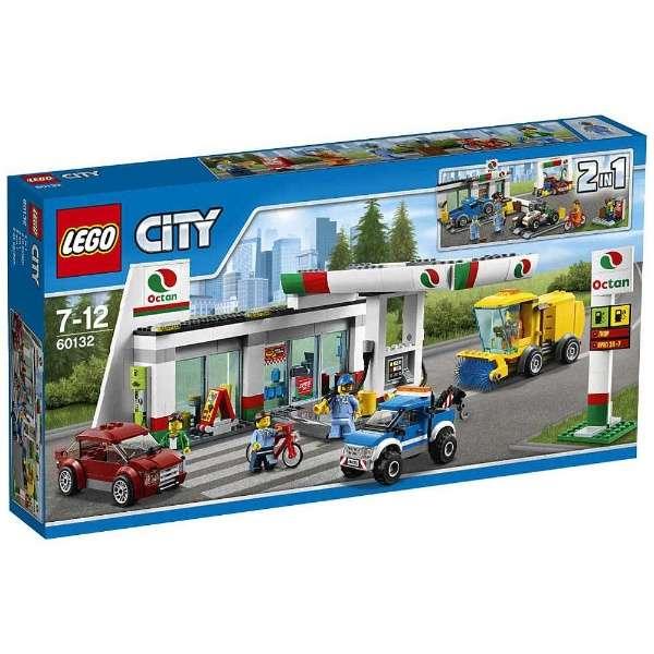 レゴ シティ ガソリンスタンド 60132【新品】 LEGO 知育玩具 【宅配便のみ】