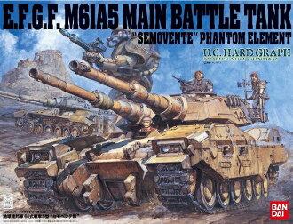 06 1/35 地球联邦军队类型 61 坦克 5 式阵容
