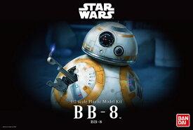 STAR WARS 1/2 BB-8【新品】 スター・ウォーズ プラモデル 【宅配便のみ】