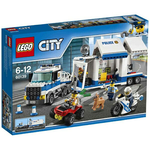 レゴ シティ ポリストラック司令本部 60139【新品】 LEGO 知育玩具 【宅配便のみ】