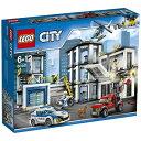 レゴ シティ レゴ シティ ポリスステーション 60141【新品】 LEGO 知育玩具 クリスマス プレゼント【宅配便のみ】