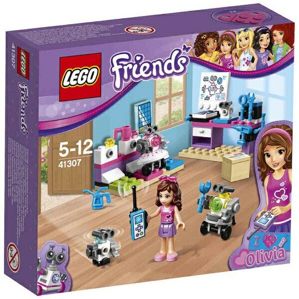 レゴ フレンズ オリビアのロボットラボ 41307【新品】 LEGO Friends 知育玩具 クリスマス プレゼント【メール便不可】