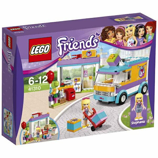 レゴ フレンズ ステファニーのギフトワゴン 41310【新品】 LEGO Friends 知育玩具 クリスマス プレゼント【宅配便のみ】