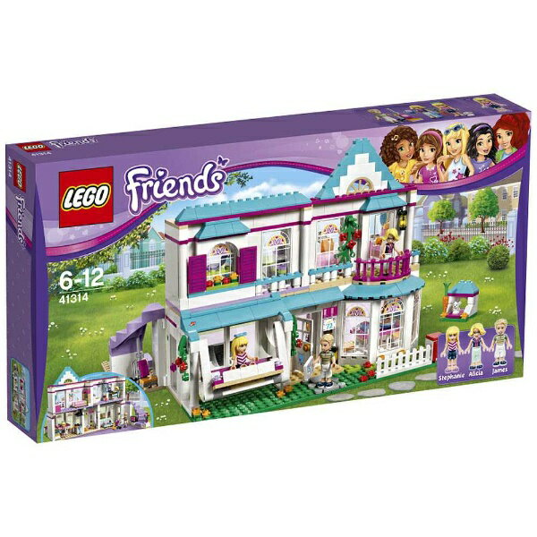 レゴ フレンズ ステファニーのオシャレハウス 41314【新品】 LEGO Friends 知育玩具 クリスマス プレゼント【宅配便のみ】