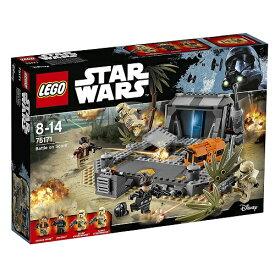 レゴ スター・ウォーズ スカリフの戦い 75171【新品】 LEGO スターウォーズ 知育玩具 【宅配便のみ】