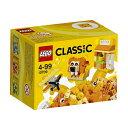 レゴ クラシック アイデアパーツ オレンジ 10709【新品】 LEGO CLASSIC 知育玩具 【メール便不可】