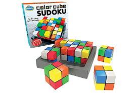 カラー・キューブ・スウドク(COLOR CUBE SUDOKU) ThinkFun社製品【新品】 知育玩具 おもちゃ 【宅配便のみ】