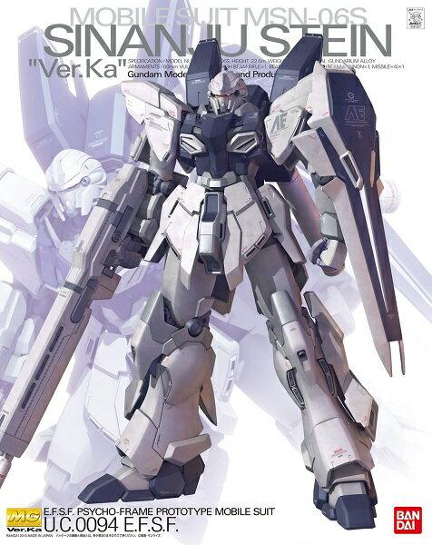 MG 1/100 MSN-06N シナンジュ・スタイン Ver.Ka (機動戦士ガンダムUC MSV)(再販)【新品】 ガンプラ マスターグレード プラモデル 【宅配便のみ】
