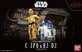 STAR WARS 1/12 C-3PO & R2-D2 (スター・ウォーズ/最後のジェダイ)【新品】 スター・ウォーズ プラモデル 【宅配便のみ】