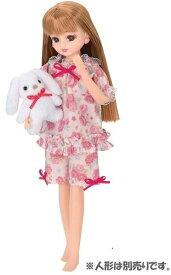 【メール便発送可】リカちゃん ドレス LW-05 ゆめみるパジャマ【新品】 (リカちゃん人形 着せ替え人形 女の子向け タカラトミー)
