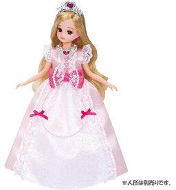 リカちゃん ドレス LW-12 プリンセスピンクリボン【新品】 (リカちゃん人形 着せ替え人形 女の子向け タカラトミー) クリスマス プレゼント【メール便不可】